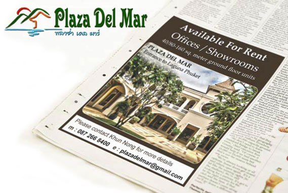 Plaza Del Mar Newspaper Ad by Hue-Marketing.com