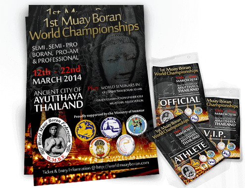 WMBF Event Poster and ID Passes