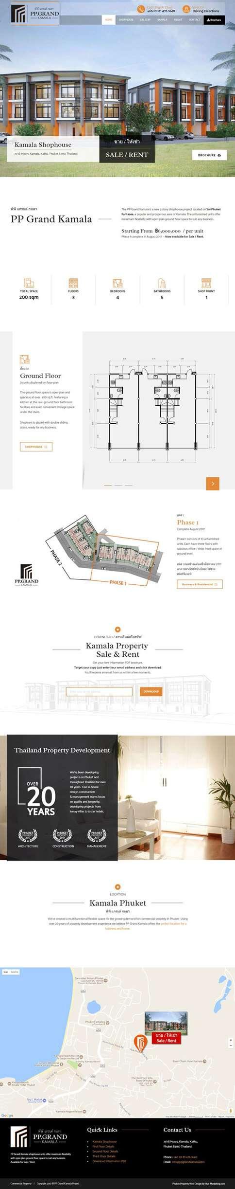 Home Page PP Grand Kamala Phuket Property