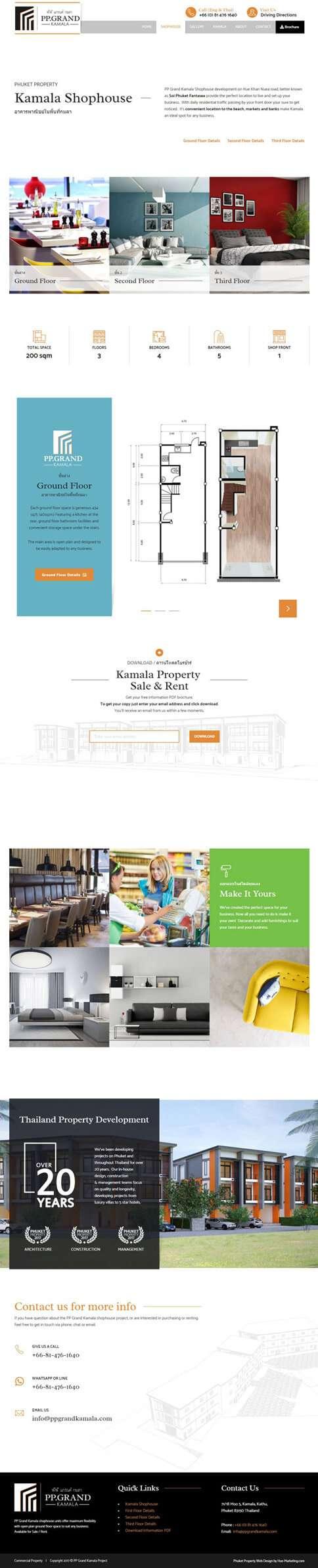 Shophouse Page PP Grand Kamala Phuket Property